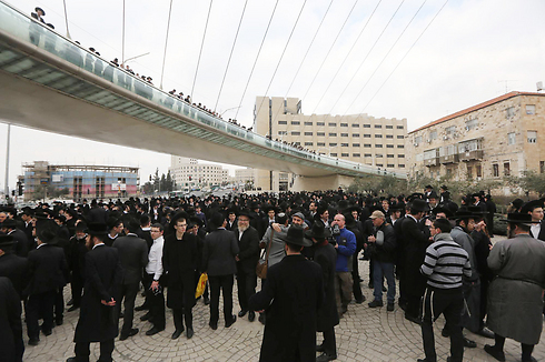 Jerusalem protest (Photo: Gil Yochanan)
