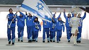 Israeli team Photo: AFP