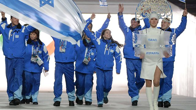 Israeli delegation in Socci (Photo: AFP)