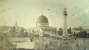 Jerusalem in the 19th century Photo: Joseph-Philibert Girault de Prangey, from the Smithsonian website