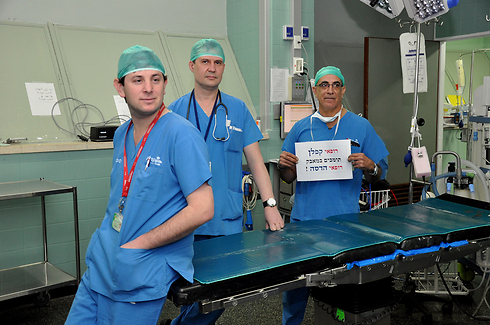 Kaplan Hospital doctors stand in solidarity with Hadassah
