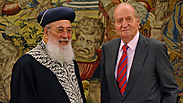 Rabbi Shlomo Amar with King Juan Carlos of Spain. 'Small correction of a great injustice' Photo: Sami Cohen