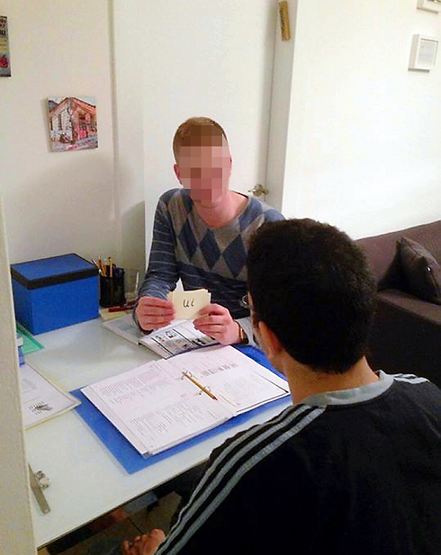 Suspect teaching in Israel (Photo taken from Facebook)
