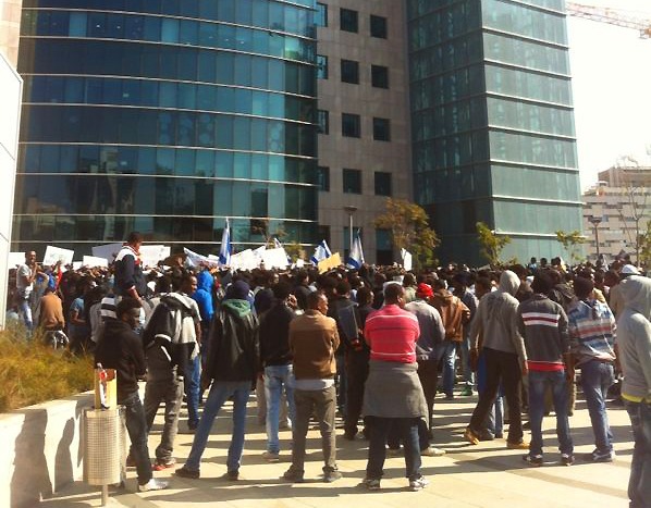Interior Ministry protest