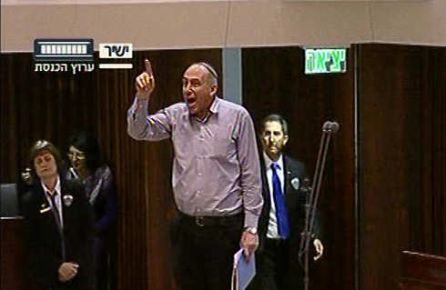 Habayit Hayehudi MK Mordechai Yogev storms out of the Knesset (Photo: Knesset Channel)  (Photo: Knesset Channel)