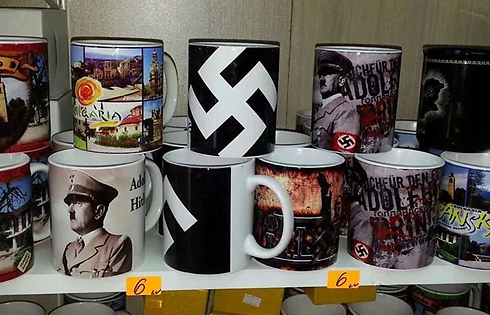 Mugs on sale in Bulgarian store (Photo: Janna Kushnir)