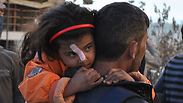 Evacuation of civilians in Homs Photo: AFP