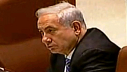 Prime Minister Benjamin Netanyahu. Photo: Knesset Channel