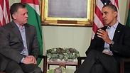 Obama and Abdullah Photo: AP