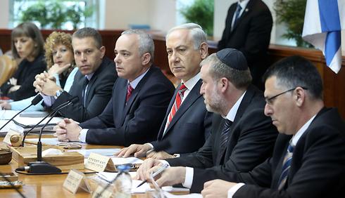 Netnayahu government (Photo: Mark Israel Salem)