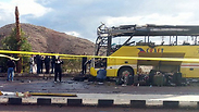 Sinai bus attack Photo: AFP