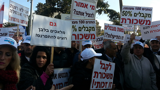 Support staff, nurses, and doctors demonstrating in front of Prime Minister's Residence (Photo: Barel Efraim) (Photo: Barel Efraim)