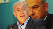 Benjamin Netanyahu Photo: Aviyahu Shapira