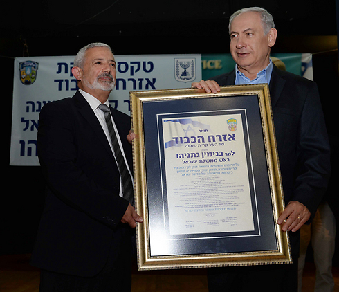 Netanyahu honored by Kiryat Shmona municipality (Photo: Kobi Gideon, GPO)