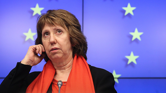 Catherine Ashton (Photo: EPA) (Photo: EPA)