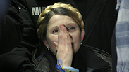Yulia Tymoshenko after release from hospital Photo: Reuters