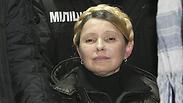 Former Ukranian PM Yulia Tymoshenko Photo: Reuters