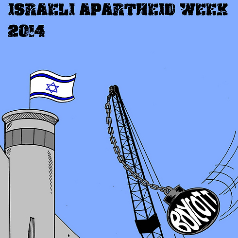 Apartheid Week poster