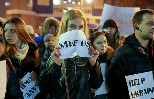 Demonstrators outside the US embassy in Kiev
