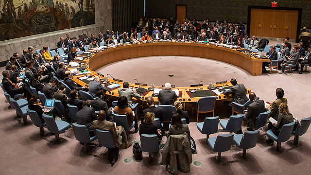 UN Security Council (Photo: AFP)