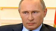 Russian President Vladimir Putin Photo: AP