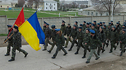 Ukraine soldiers marching on base Photo: AP