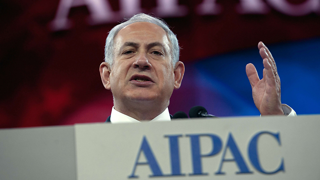 Netanyahu speaking at AIPAC during US trip (Photo: AFP)