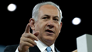 Netanyahu at AIPAC 2014 Photo: AFP
