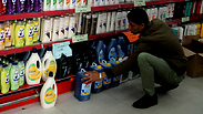 Israeli products in Gaza Photo: Gisha Organization