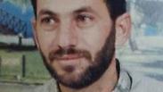 Ayoub al-Qawasmi