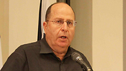 Defense Minister Moshe Ya'alon during briefing. Photo: Ido Erez