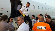 Photo: Israel Airports Authority Spokesperson
