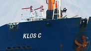 The Klos C arriving at the Eilat Port Photo: Motti Kimchi