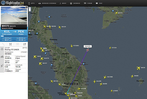 Rader report on Flight 370 (Photo: AFP/FlightRadar24)