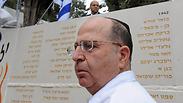 Defense Minister Moshe Ya'alon (archives) Photo: Ariel Hermoni, Defense Ministry