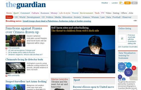 לכתבה! ספינת נשק איראנית הגרדיאן הבריטי