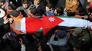 Funeral of Jordanian judge Raed Zeiter Photo: EPA