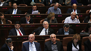 Half-empty Knesset passes enlistment bill Photo: Gil Yohanan