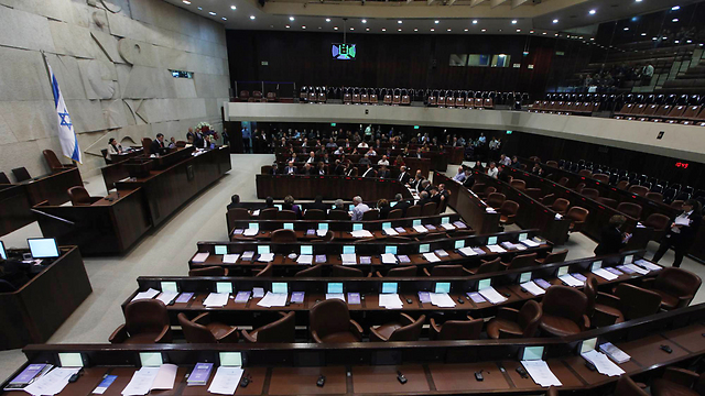 Half-empty Knesset passes enlistment bill (Photo: Gil Yohanan) (Photo: Gil Yohanan)