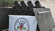 Islamic Jihad rocket launch from Gaza to Israel