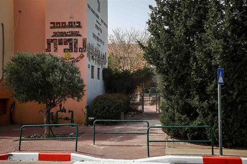"""ביה""""ס נופית ביישוב נופית (צילום: אבישג שאר-ישוב)"""