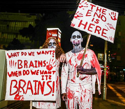 Zombies take over Tel Aviv