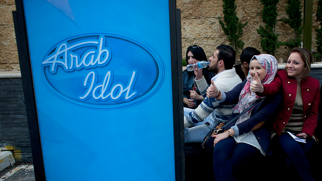 Arab Idol tryouts in Ramallah (Photo: AP)