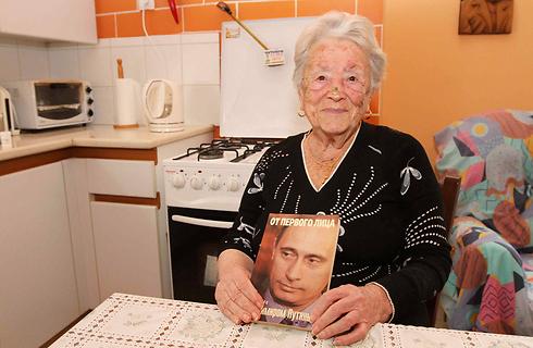 President Putin's teacher, Mina Yuditskaya (Photo: Ido Erez)