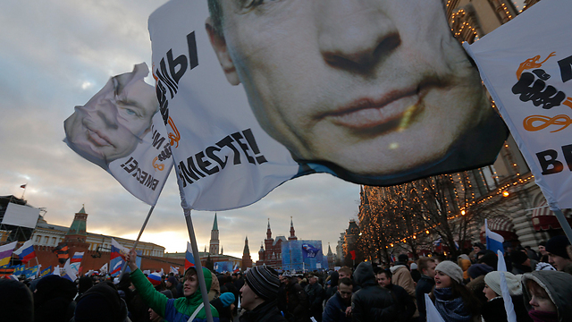 Pro-Crimea annex rally in Moscow (Photo: Reuters)