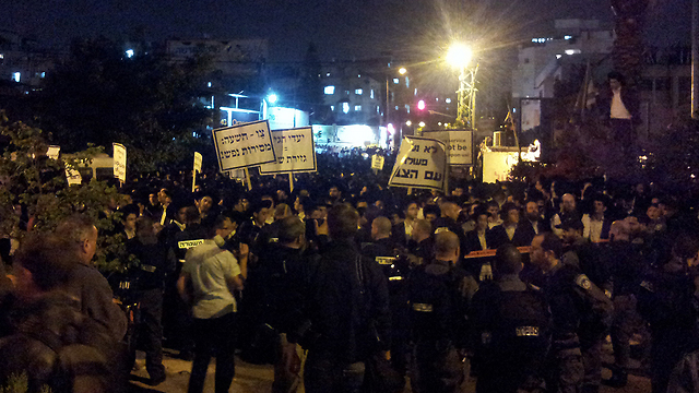 Haredi protest in Bnei Brak (Photo: Gilad Morag)