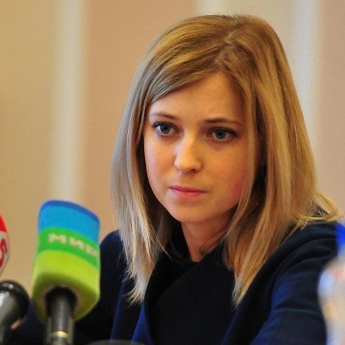 Наталья Поклонская в бытность прокурором Крыма