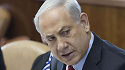 Netanyahu at the weekly cabinet meeting Photo: AFP