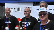 Foreign Ministry workers' strike Photo: Nachshon Philipson