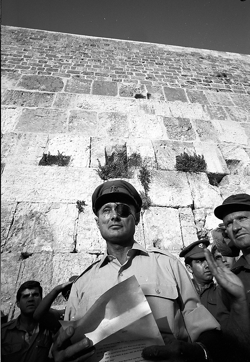 Dayan at Western Wall. 1967 (Photo: David Rubinger)
